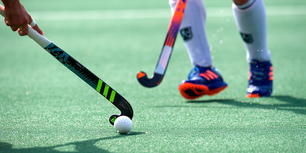 Actie-hockeystick-x-1599205393.jpg