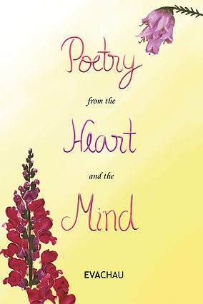 Poetry from the heart and the mind cover