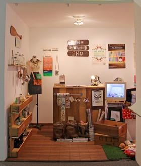 The Found Shop