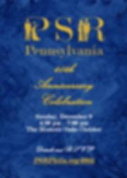 Gala Poster FINAL 2019-10-22 copy.png