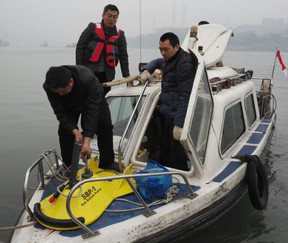 SONAR SYSTEMS HELP SEARCH TEAMS, SCIENTISTS AND SALVORS