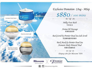 Blossom x Premier by Dead Sea Exclusive Promotion💙