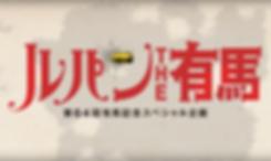 スクリーンショット 2020-03-12 17.45.00.png