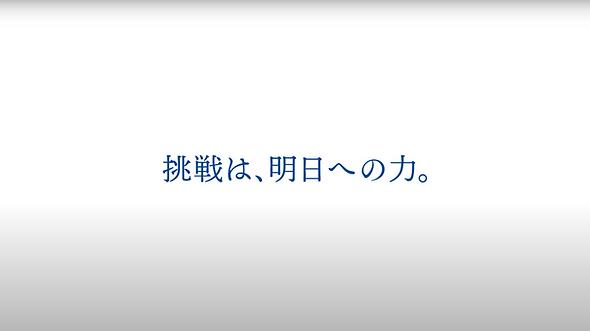 スクリーンショット 2021-06-04 13.39.45.png