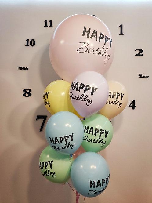"""Zestaw balonów #62 """"Happy BIRTHDAY"""""""