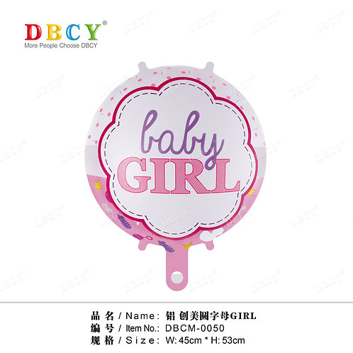 """Baby Girl"" (48 cm.)"