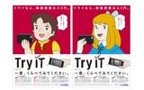 武田塾 成城学園前校 暗記法