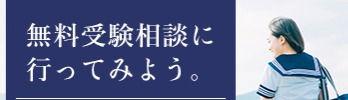 sidebar_banner_consultant_edited.jpg