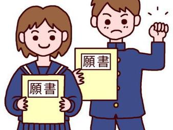 3月でもセンター出願が出来る大学!関東編
