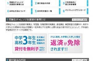 武田塾 日本初授業をしない予備校!