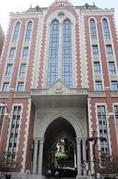 慶応大学がセンター入試をやめた理由?