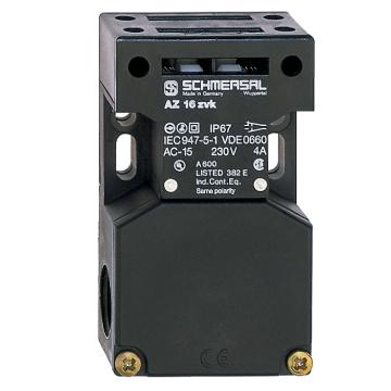 Interruptores de seguridad con actuador separado