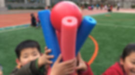 21-PE - PYP - PSPE - Grade 5 Lessons - Adventure Challenge - Noodle Ball.jpg
