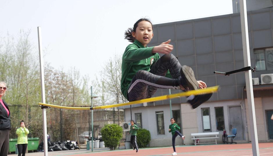 21-PE - PYP - PSPE - Grade 4 Lessons - Athletics - High Jump.JPG