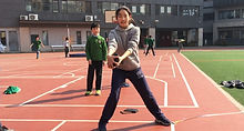 21-PE - PYP - PSPE - Lessons Page - Grade 6 - Athletics - Discus.jpg