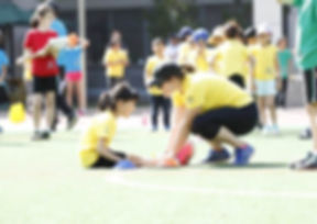 21-PE - PYP - PSPE - Sports Day - Home Page.JPG