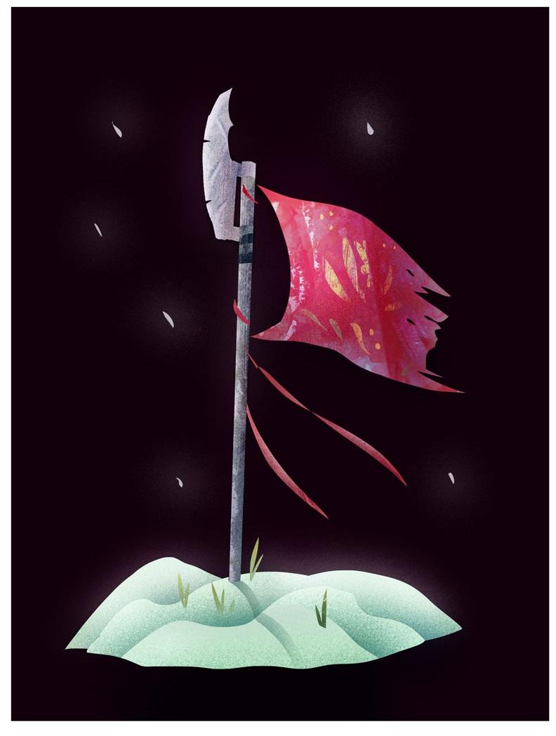 Abandoned Force: Spear Flag