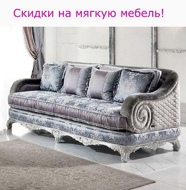 английские обои в Новороссийске