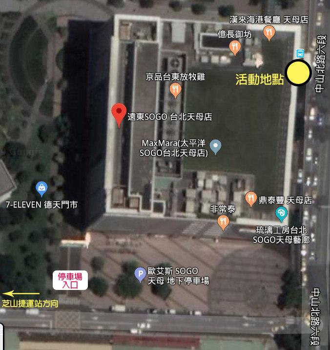 愛手創-停車資訊1.jpg