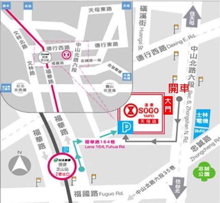 愛手創-停車資訊2.jpg
