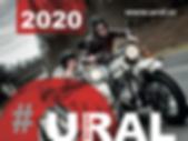 9. Europameeting 2020