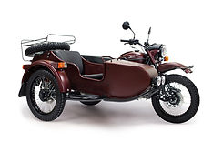 Ural Tourist Burgundy satin