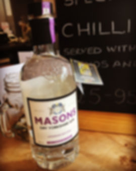 Masons Lavender Gin.jpg