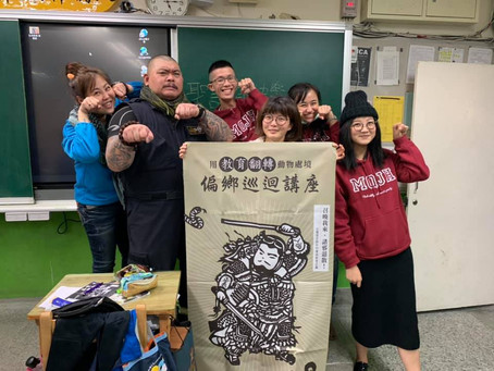 虛榮的補po一下民權國中(台北市)