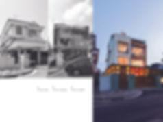 Senyum House - project write up-4.jpg