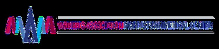 WAMMC_Logo_Horz_final_edited.png