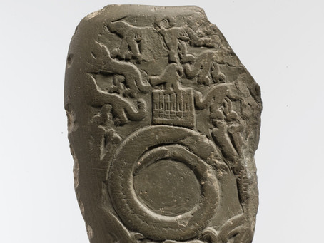 Early Dynastic Carved Ceremonial Palette