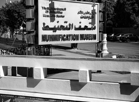 Mummification Museum of Luxor