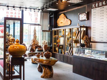 「奇宣藝品珠寶」林俊甫|全台最年輕的藝品珠寶商