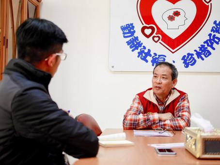 【公益採訪】「康福智能發展中心」 | 珍惜所託  用愛守護