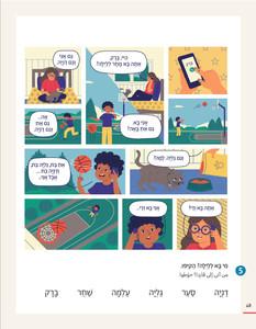 Comics_color_Ch2_page48_001-01.jpg