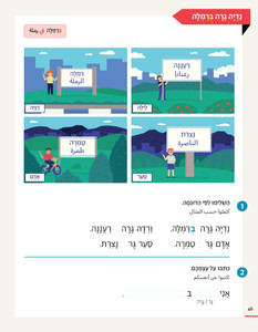 complex object_color_Ch2_page46-01.jpg