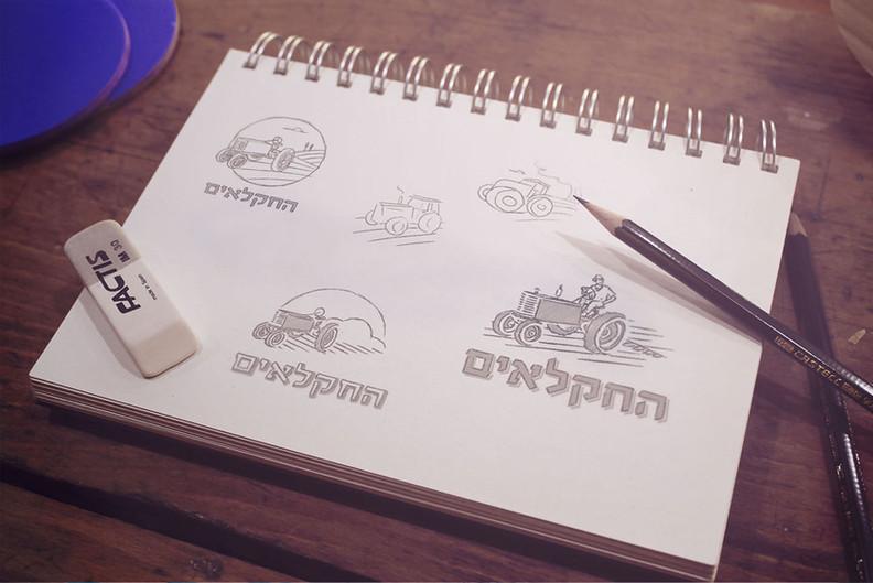 Logos design for Studio&More (soon)