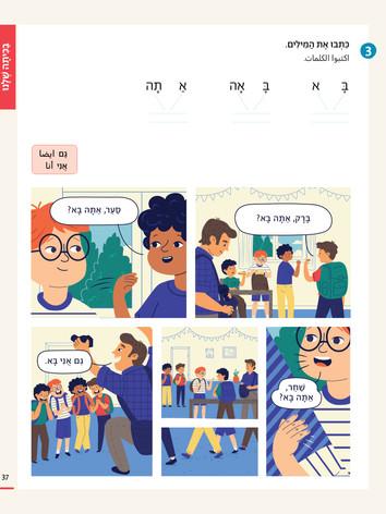 Comics_color_Ch2_page37-03.jpg