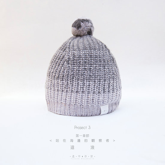 hat cool 冷帽 毛冷 織 knit cheung chau 長洲 島中坊研 Island workbench hongkong