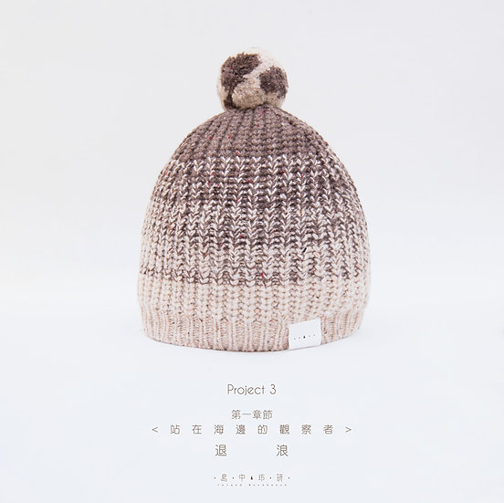 hat cool 冷帽 毛冷 織 knit cheung chau 長洲 島中坊研 Island workbench hongkong