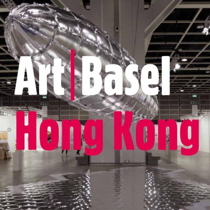Art Basel Hongkong, Highlight Movies