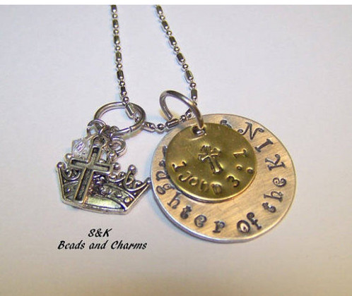 hand stamped jewelry daughter of the king custom necklace