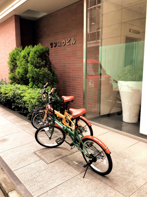 自転車や電車で訪問いたします!