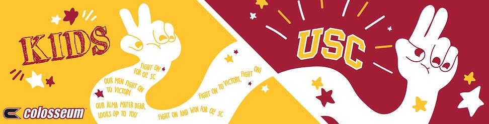 USC_Signage_A_v2_KIDS.jpg