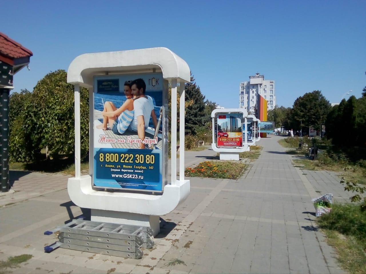 световая реклама в анапе