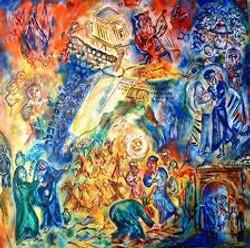 judaica Art 7