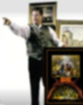 robert auctioning.jpg