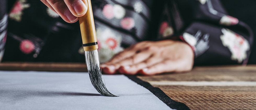 calligraphy cropped.jpg