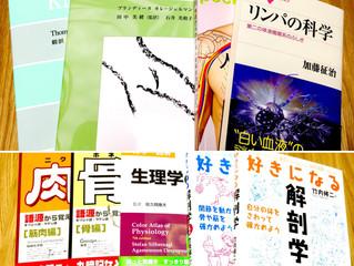 気になるBooks