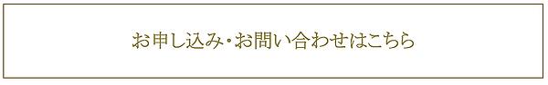 スクリーンショット 2020-07-03 16.38.19.png